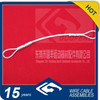 security /gym equipment coated cable for tennis net with each sides with two alumninum sleeves