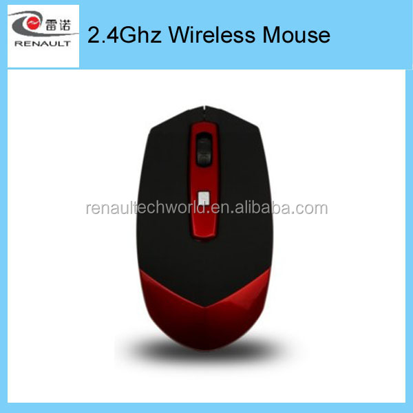 Latest brand name 2.4ghz wireless usb optical computer mouse with usb storage