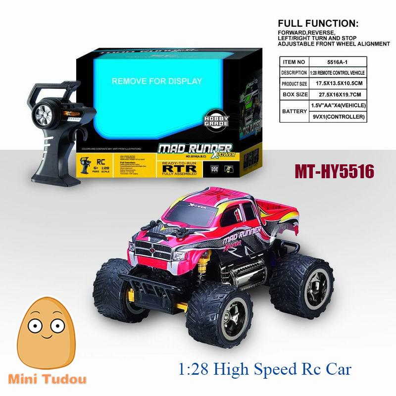 Mini Tudou Series MT-HY5516 1:28 Scale Four-Wheel Drive Remote Control High Speed Rc Car