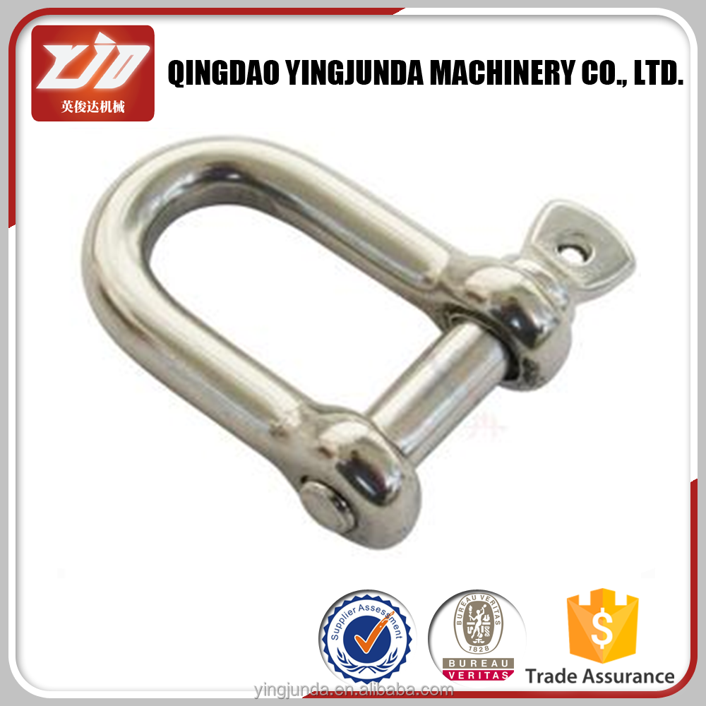 European type d shape stainless steel shackle