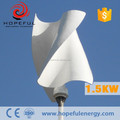 New design green power 1.5kw vertical windmill for wind solar hybrid system