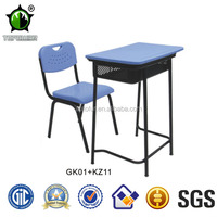 Attached Modern School Desk and Chair for Sale
