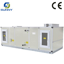 china brand combined AHU water chiller industrial