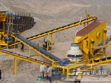 Customized crushing and grinding flow diagrams for new customers