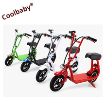 Coolbaby drifting electric 250W 150W 100W Children Lithium Battery 2 Wheel Electric Mini Harley Scooter