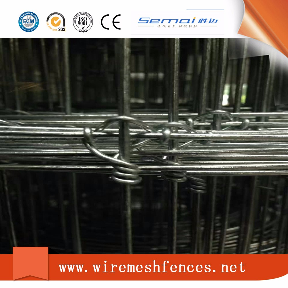 High tensile farm fencing wire/farm field fence cattle fence