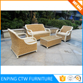 Factory Best Price Top Sale Used Rattan Furniture, Wicker Rattan Hot tub Furniture