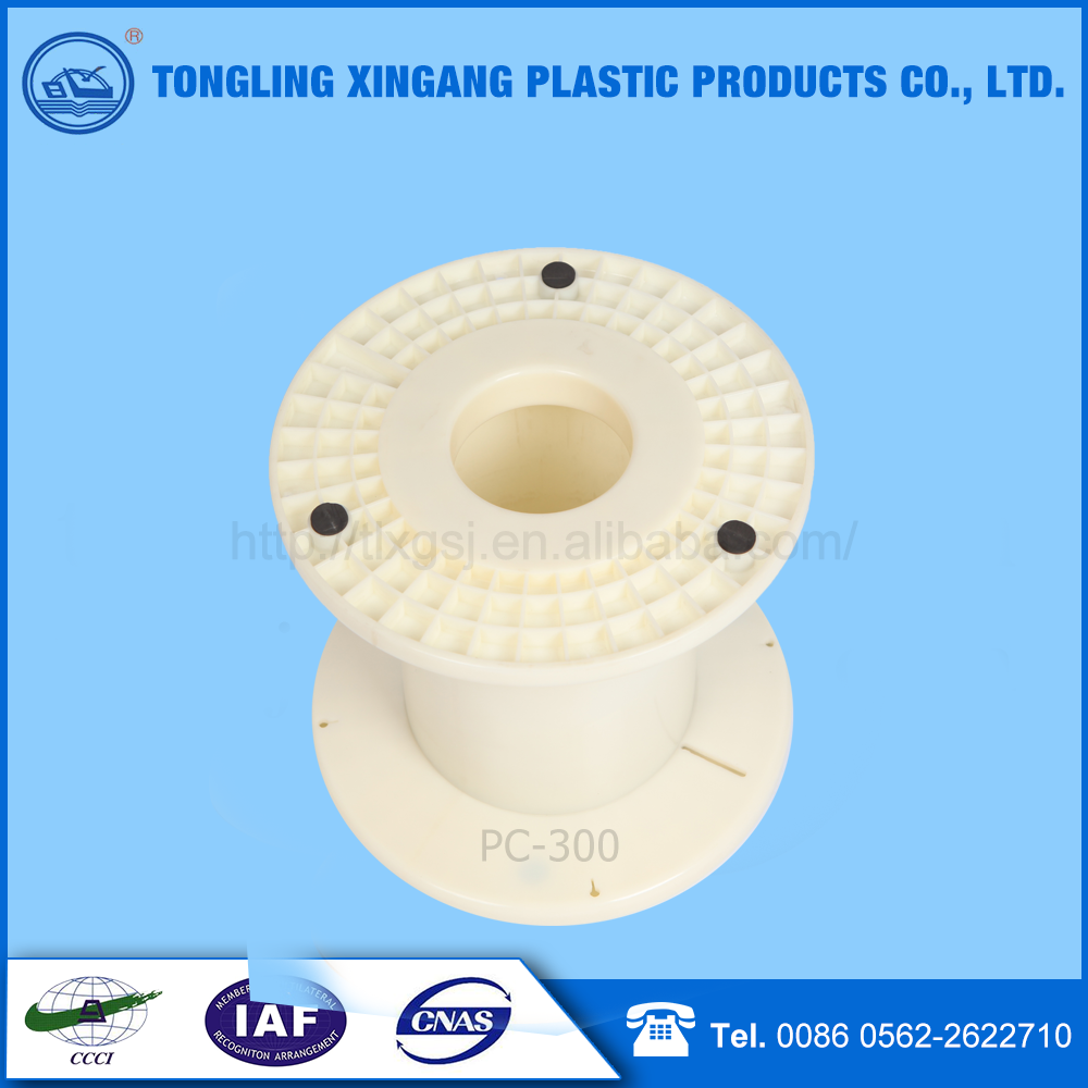 PC - 300 empty plastic filament spools for packing