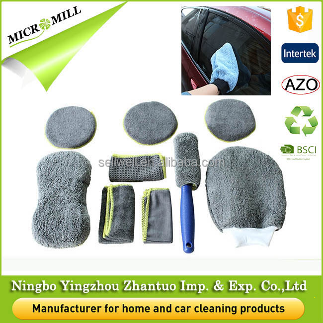 China car care products for wash set, microfiber cleaning car care product