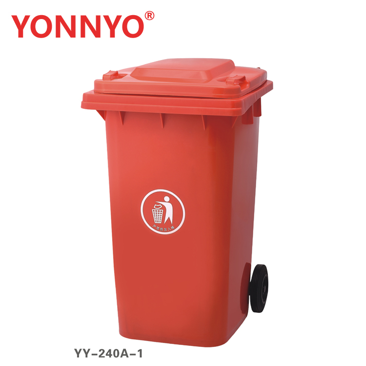 Reliable Factory Best Price YY-240A-1 HDPE Material 240 Liter Waste Bin
