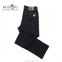 fashion brand men gender new style mens jeans