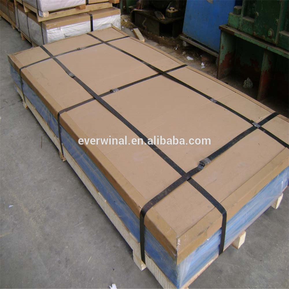 Widely used marine grade aluminum sheet price for sandwich bread toast plate