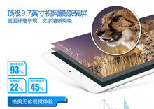 "New Arrival Onda V975i 9.7"" android tablets with retina 2048x1536 screen"