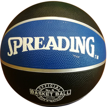 Wholesale cheap inflatable rubber basketball
