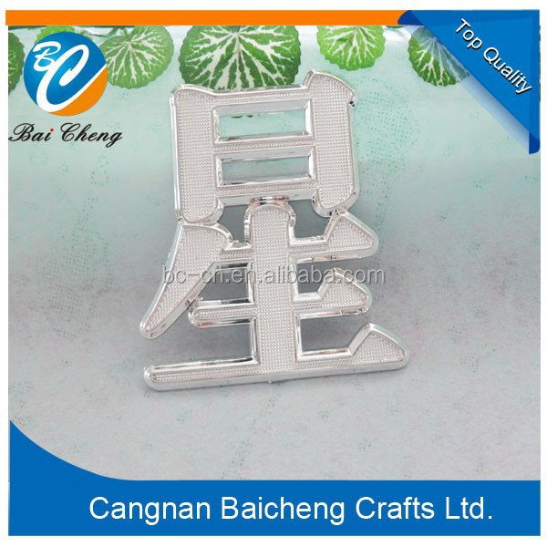 make your own funny outlook car logo/car badge/caremblem with us supplies competitive price and top service in China