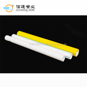 underground electric sleeve plastic tubing Silicon core communication pipe