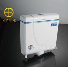 Popular product in China market slimline toilet cistern with water flush mechanism