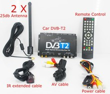 DVB-T221 Car DVB-T2 two active antenna 25db Digital TV Receiver automobile DTV box