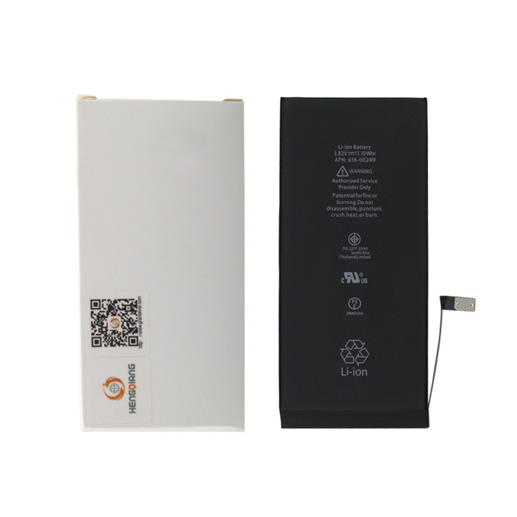 For iphone 7p battery  (4).jpg