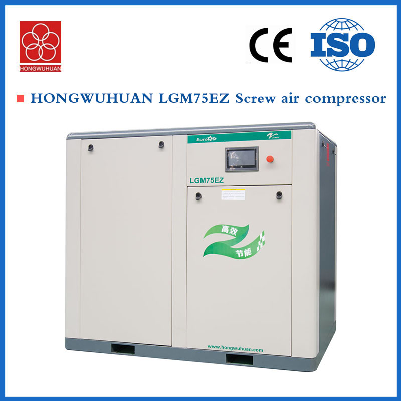 2017 HONGWUHUAN spin inverter screw air compressor