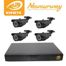 Newsurway CCTV security 4ch AHD DVR kit h.264 standalone network dvr with camera kit