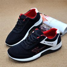 MS26 Mens' Sports shoes
