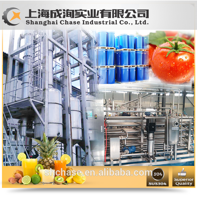 High efficiency tomato paste production plant