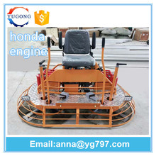 24hp Ride On Power Trowel Machine for Sale polishing leather/ concrete no.4 finishing machi