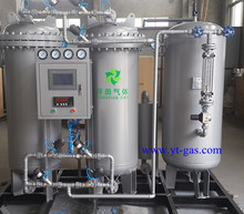 Machinery new psa nitrogen generator for oil wells