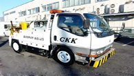 MITSUBISHI CANTER TOWING TRUCK