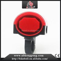battery bicycle horn