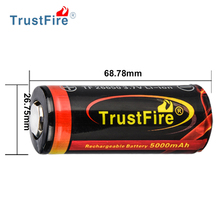 high capacity lithium ion battery 3.7v 26650 5000mah rechargeable battery