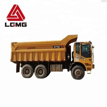 LGMG MT86 31700kg used mini electric pickup tipper lorry trucks for sale