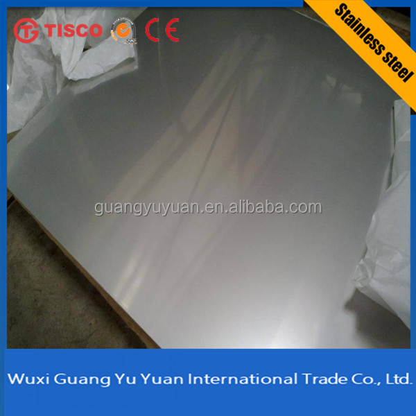 seamless stainless steel sheet304l