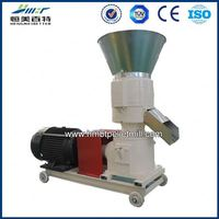 500-800 kgs per hour economical flat die coconut shell pellet machine