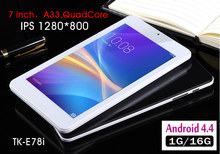 Professional 1GB+6GB Android 5.1 Quad core 7 inch tablet pc