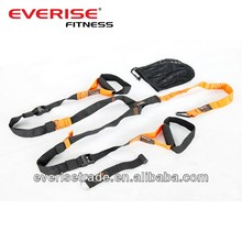 Fitness training set