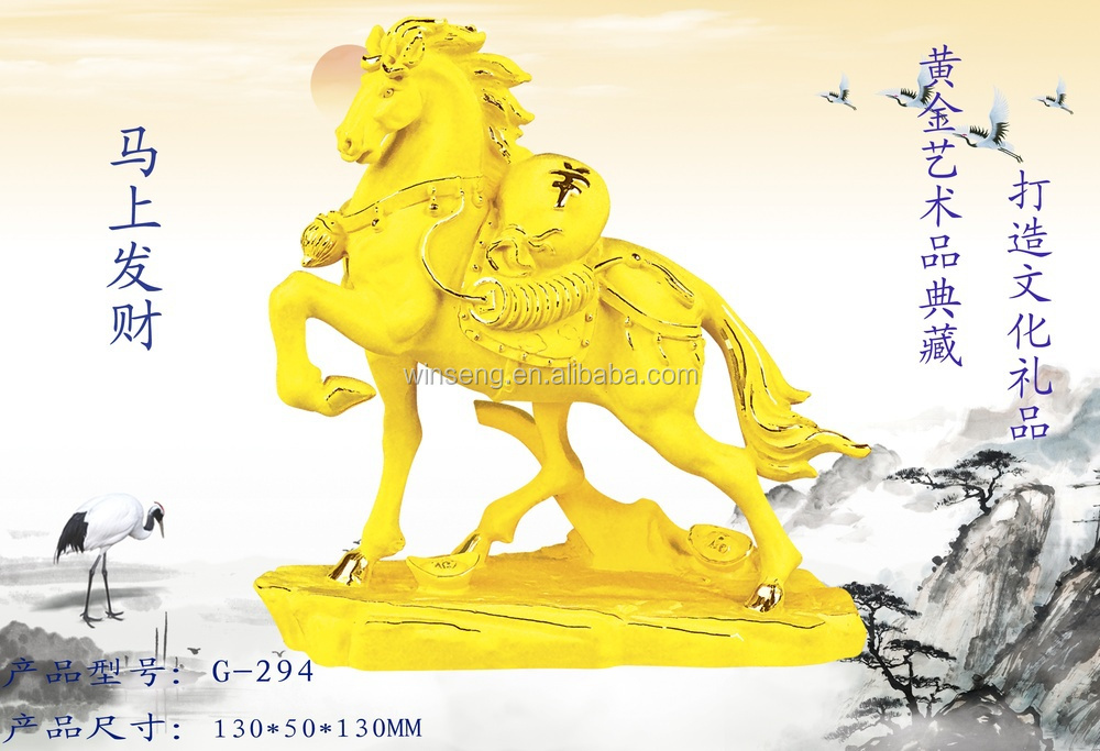 24k Gold Plated horse for homeware gift