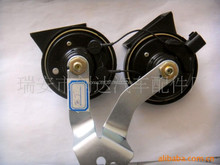 Snail shell air horns truck mini component ,ABS and metal snail horn