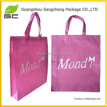 Promotional colorful custom design printed non woven Bag