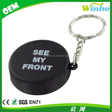 Winho Hockey Puck Stress Reliever Key Ring for Your Company