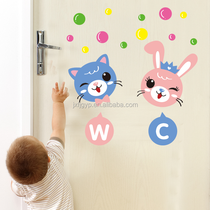 Hot sales eco-friendly PVC creative removable door window and washroom toilet sticker for decoration