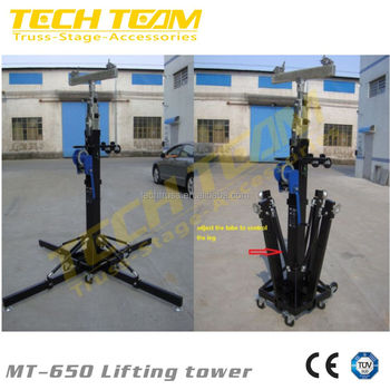 MT-650 Lifting Tower , Winch Stands accessories of lifting tower