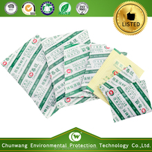 Google Searching Food Packaging Oxygen Absorber Packets