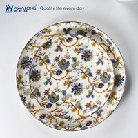 Two Pieces Pretty Design Bone China Cheap Ceramic Plates Dishes, Plates With Custom Logo