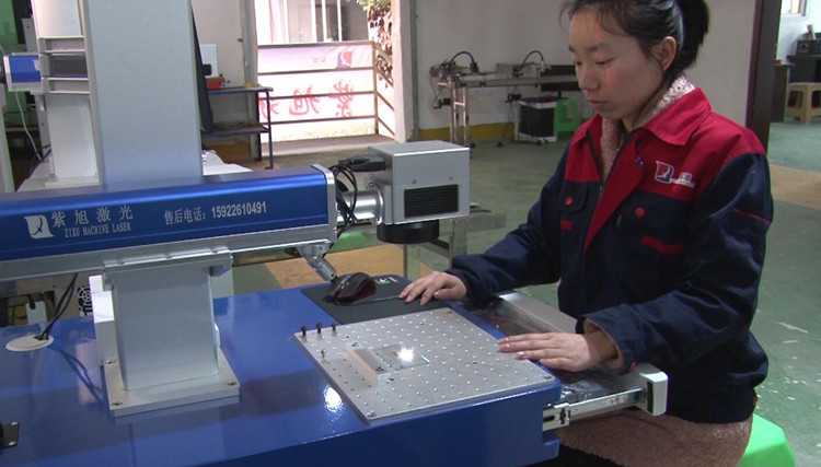 Bearing Mopa Laser Marking Machine with Software Ezcad