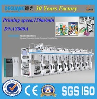 DNAY800A plastic film cover printing machine on paper bags