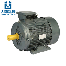 ME-3 182S-4 Three phase aluminum ac 110 volt electric motor 2800 rpm