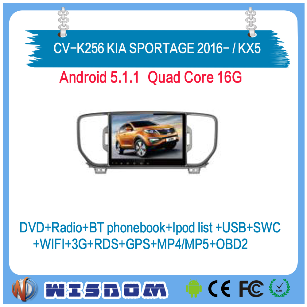 android touch screen for KIA SPORTAGE 2016 2017/KX5 gps navigation 2 din quad core support wifi bluetooth swc tpms ipod camera
