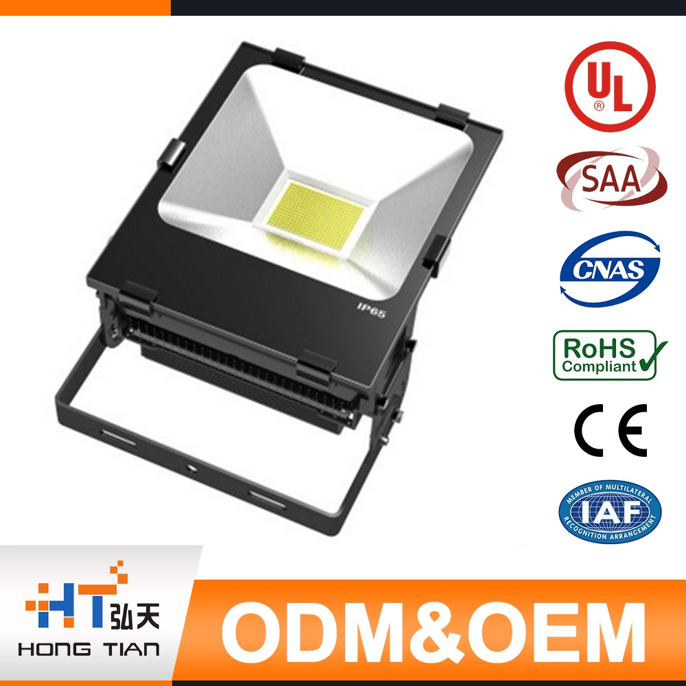 2016 Trending Products Dmx Rgb Outdoor Driverless Fishing Boat Led Flood Light